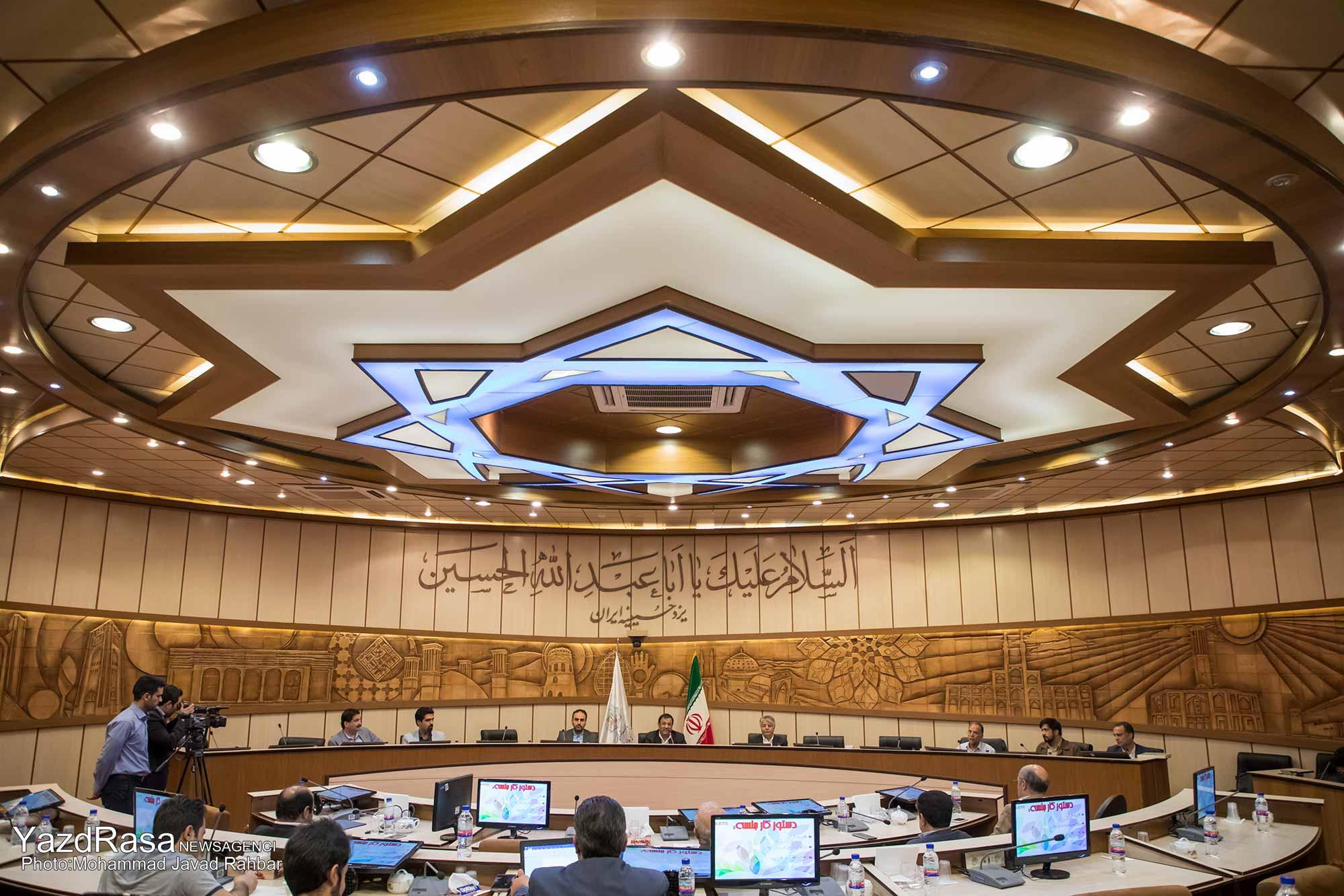 اولین جلسه رسمی شورای پنجم شهر یزد از نگاه دوربین